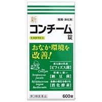 【第3類医薬品】新コンチーム錠 600錠 ×3