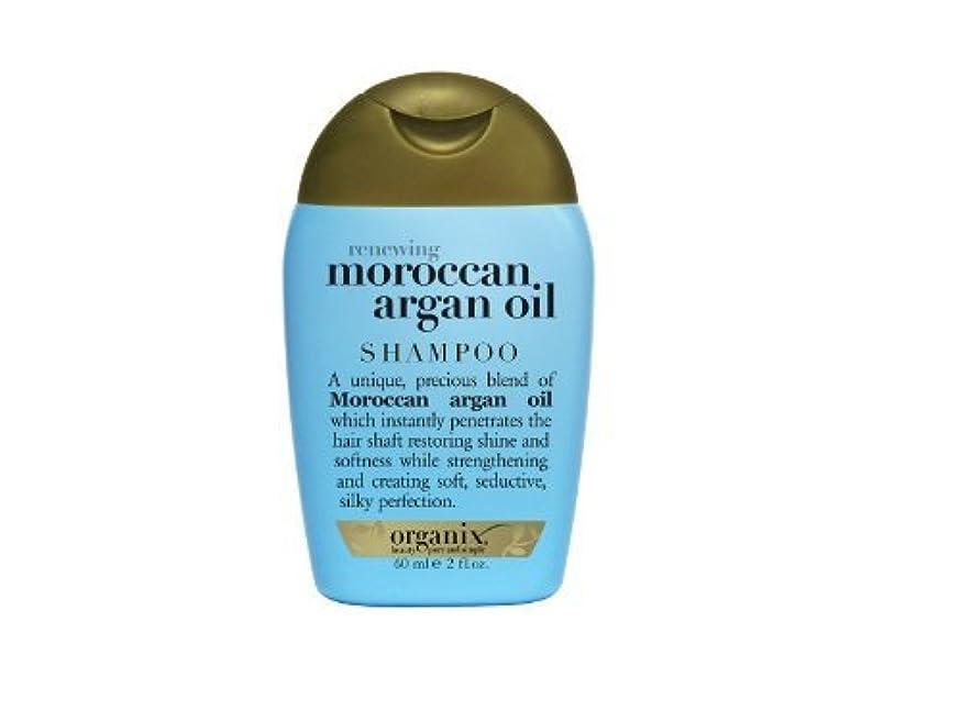 優れた真実に精巧なOGX Renewing Argan Oil of Morocco Shampoo, 2 fl oz [並行輸入品]