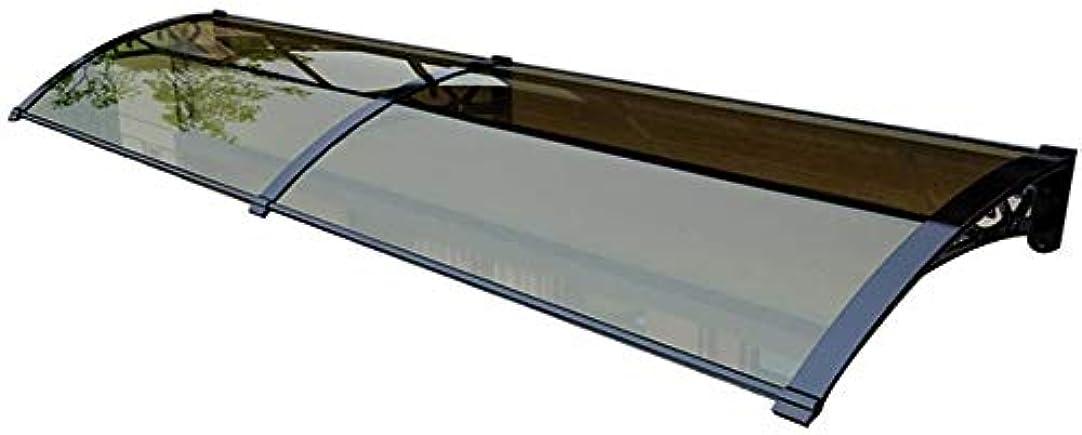 落胆した子供っぽいグレートオークDJZYB 扉キャノピー防音防雨PC耐久ボードDIYオーニングサンシェードパティオカバー付きアルミ製ブラケット(カラー、ブラウン、サイズ、100x100cm)、ブラウン、60x120cm Z4Y0B8 (色 : 褐色, サイズ : 60x120cm)