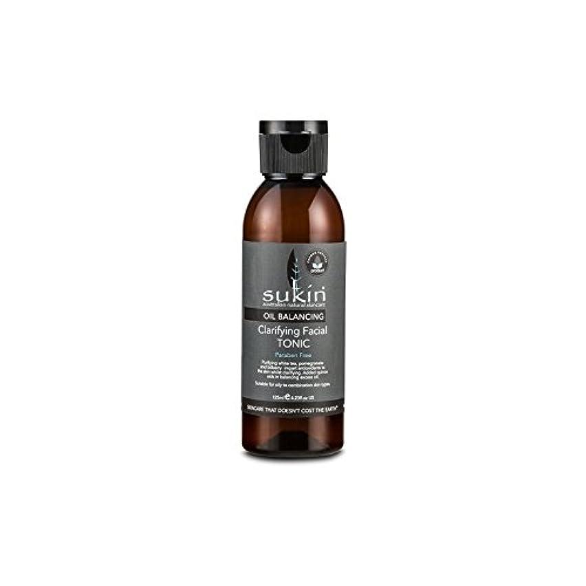 工業用啓示対応Sukin Oil Balancing Clarifying Facial Tonic 125ml (Pack of 6) - フェイシャルトニック125ミリリットルを明確オイルバランシング x6 [並行輸入品]
