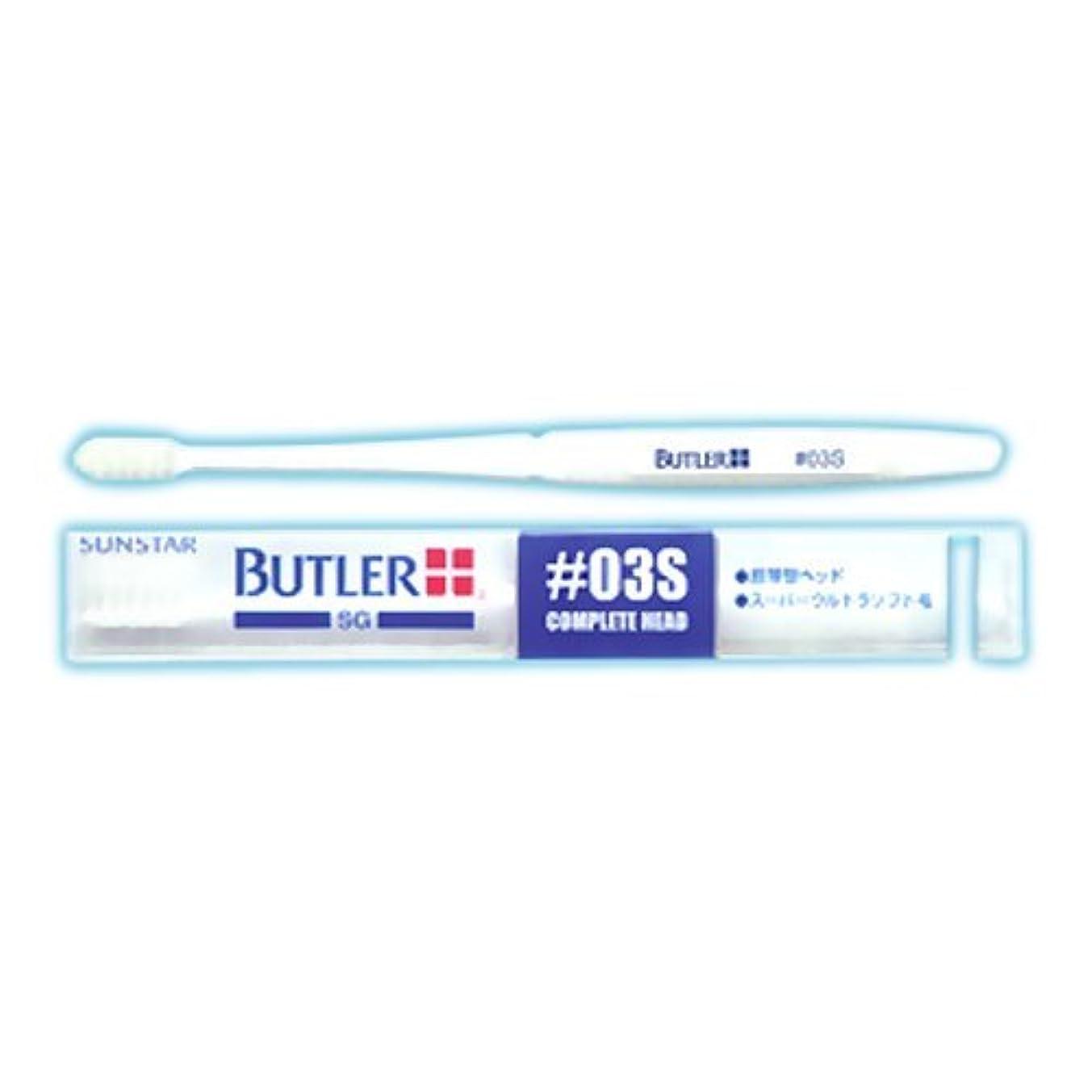 換気キャメルきれいにバトラー 歯ブラシ 1本 #03S