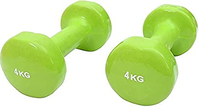 Classical Head Vinyl Dumbbell Set, LS2001