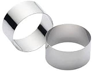 Round Food Ring, Stainless Steel (2 Pieces) (3