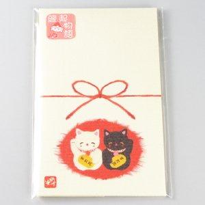 ポチ袋 【招き猫 縁起物語】 和紙 お年玉