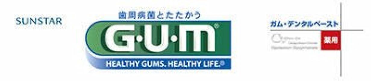 したい高齢者代わりにを立てるサンスター GUM(ガム) 薬用 デンタルペースト 35g×100点セット (4901616009677)