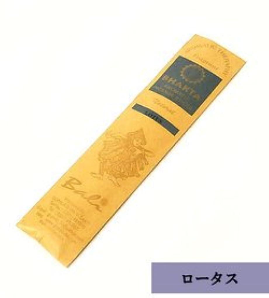 柱マウスピース鹿バリのお香 BHAKTA 【ロータス】 LOTUS ロングスティック 20本入り アジアン雑貨