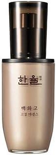 HANYUL Baek Hwa Goh Silky Skin Serum 40ml/ハンユル 白椎茸 シルキー スキン セラム 40ml [並行輸入品]