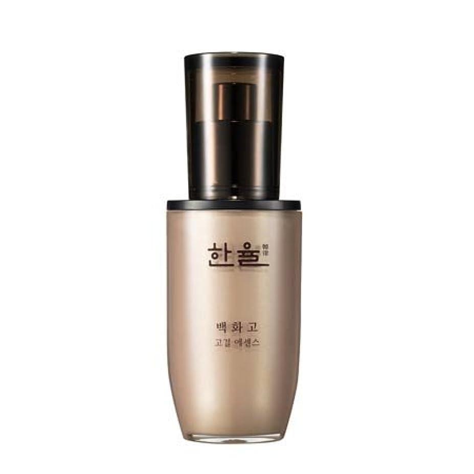進む草小さいHANYUL Baek Hwa Goh Silky Skin Serum 40ml/ハンユル 白椎茸 シルキー スキン セラム 40ml [並行輸入品]