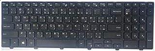 ديل لوحة مفاتيح متوافقة مع لابتوب - 0WVT2N