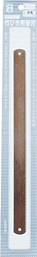 藤原産業 SK11 弦鋸の替刃 NO.9 250MM [4685]
