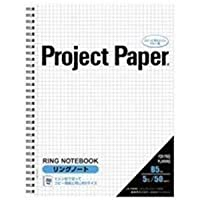 (業務用2セット)オキナ プロジェクトリングノート PNA4S A4S 5冊