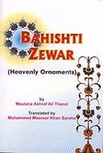 Bahishti Zewar (Revised and Abridged)