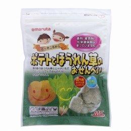 太田油脂 MS ポテトとほうれん草のおせんべい 25gX6袋セット
