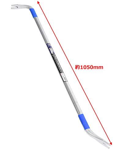 高儀TAKAGIかるいバラシバール1050mm