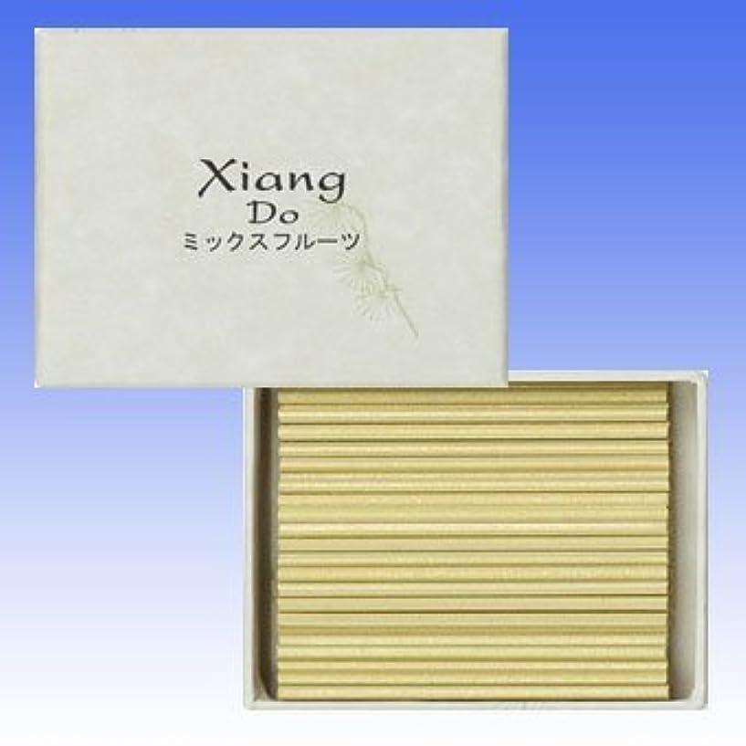 ブロッサム大学院はっきりしない松栄堂 Xiang Do(シァン ドゥ) 徳用120本入 (ミックスフルーツ)
