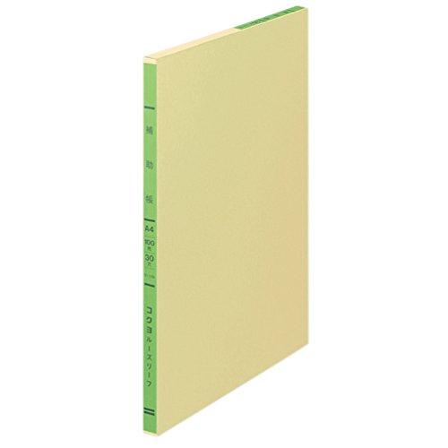 コクヨ 三色刷ルーズリーフ A4 補助帳 30穴 100枚 リ-176