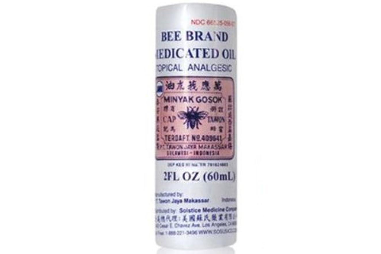 接尾辞名声座標Bee 薬用オイル(minyak gosokキャップtawon) - ビーにより、2オンス