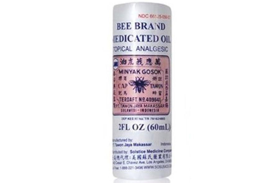 実行ケント中性Bee 薬用オイル(minyak gosokキャップtawon) - ビーにより、2オンス