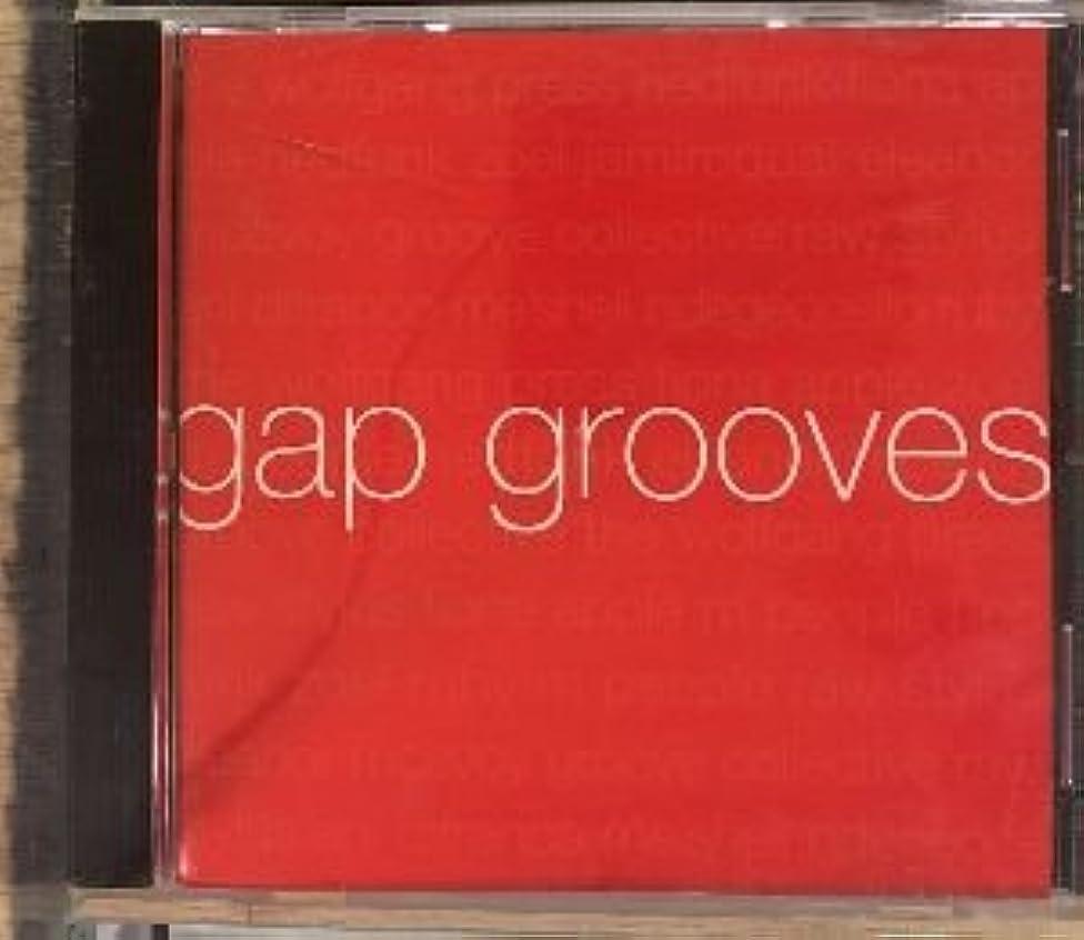 Gap Grooves