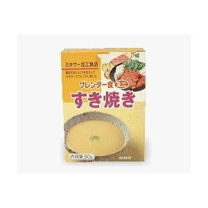 介護食 ブレンダー食ミニ すき焼き