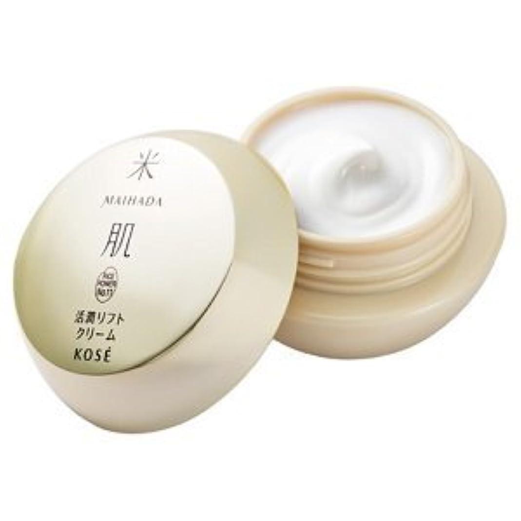 雑草先例署名コーセー 米肌 活潤 リフトクリーム 40g