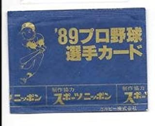 1989 Calbee Chips Japanese Sealed Pack of Baseball Trading Card