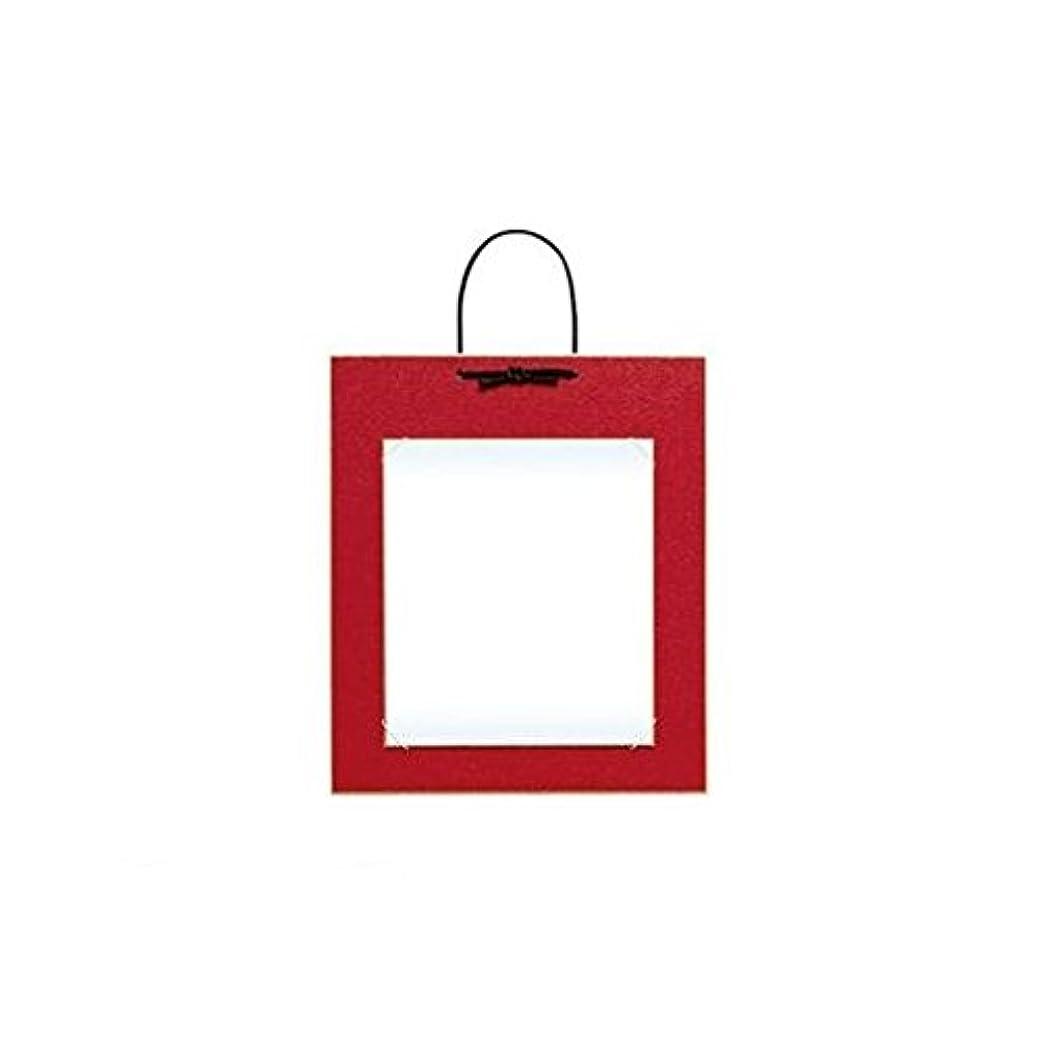 トリッキー抗議ドメインBN60485 色紙掛 大 赤