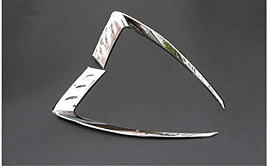 サイズ高価な早くJicorzo - ジープグランドチェロキー2014-2016カーエクステリアアクセサリースタイリングのためのABSクローム車のフロントヘッドライトまぶたカバートリムフィット2PCS