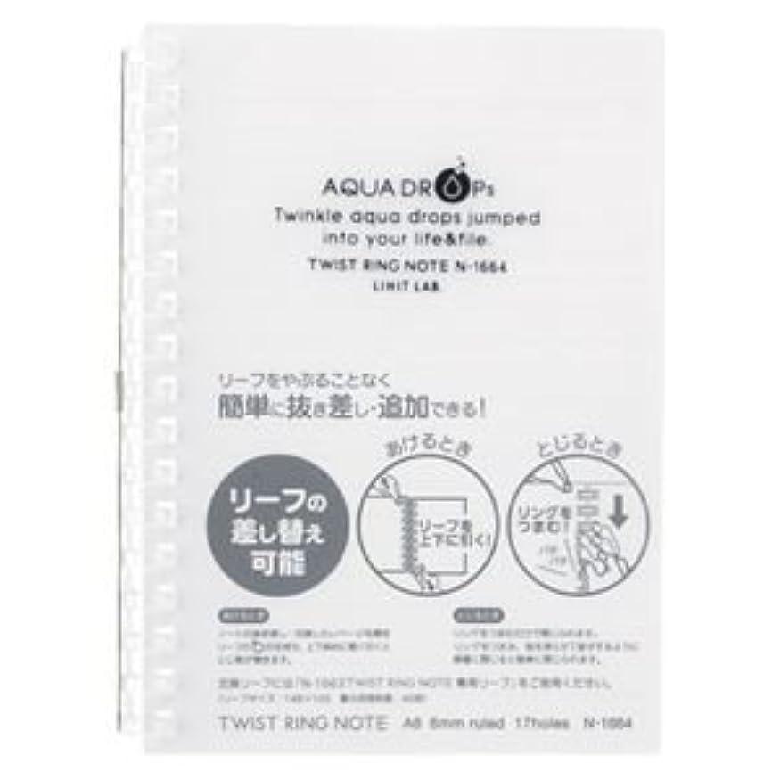 (業務用セット) リヒトラブ AQUA DROPs ツイストリング?ノート A6判 N-1664-1