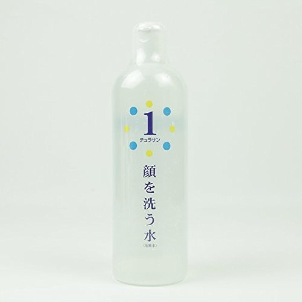 リーズ通知する最愛のチュラサン1 【顔を洗う水】 500ml