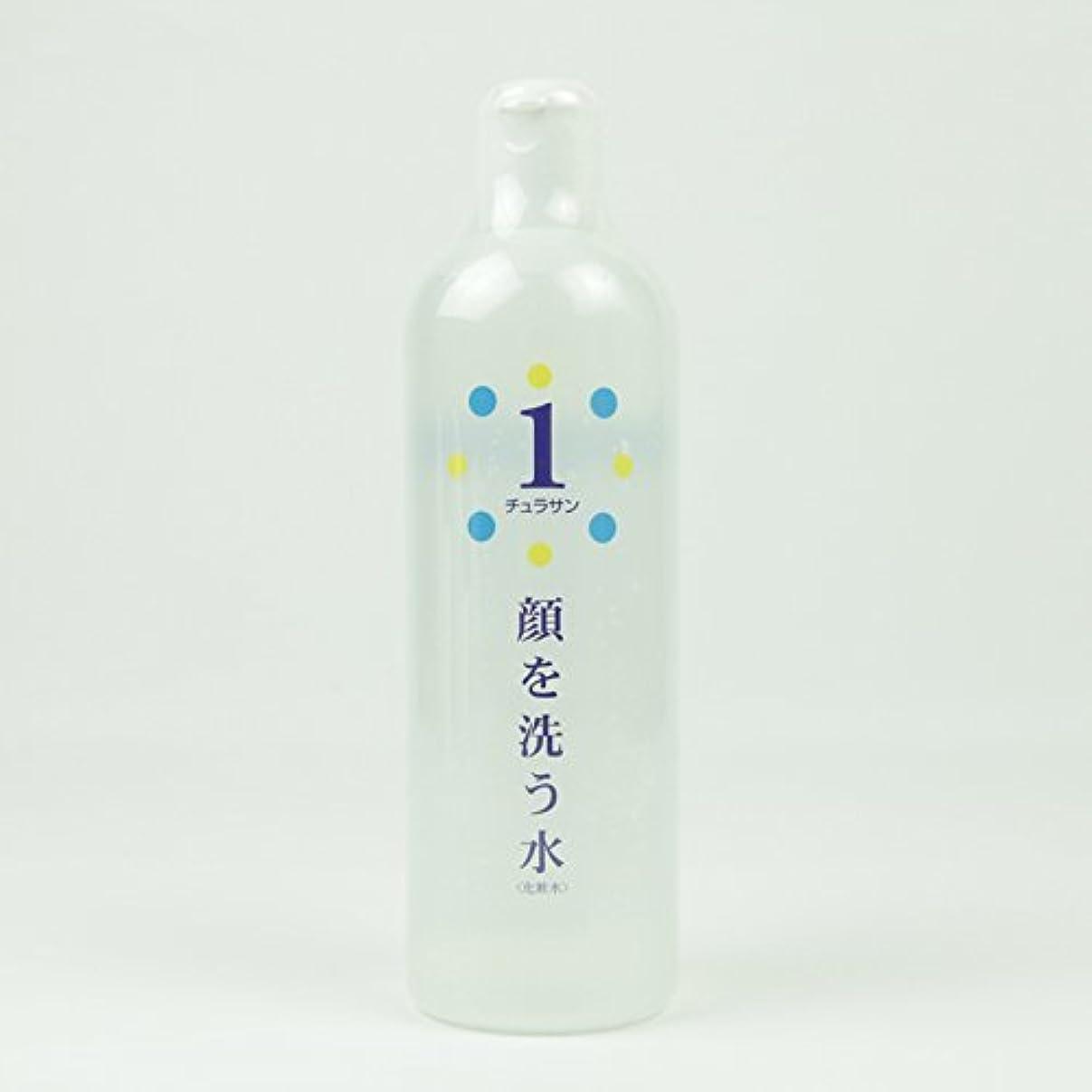 み腐敗旅行チュラサン1 【顔を洗う水】 500ml
