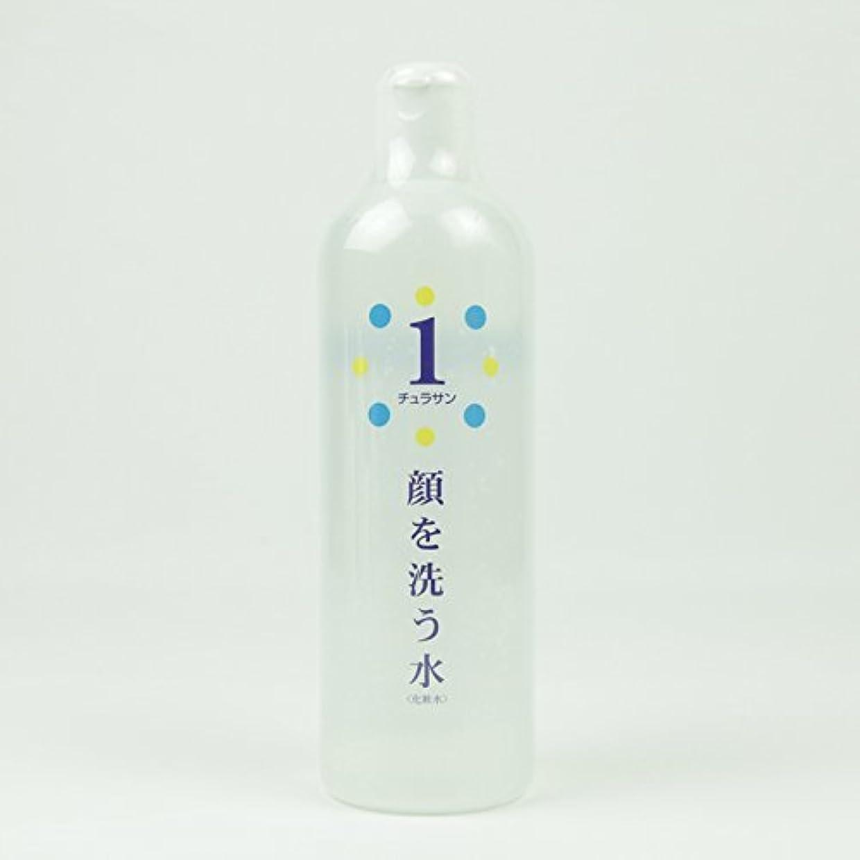 休戦覆す機械的にチュラサン1 【顔を洗う水】 500ml