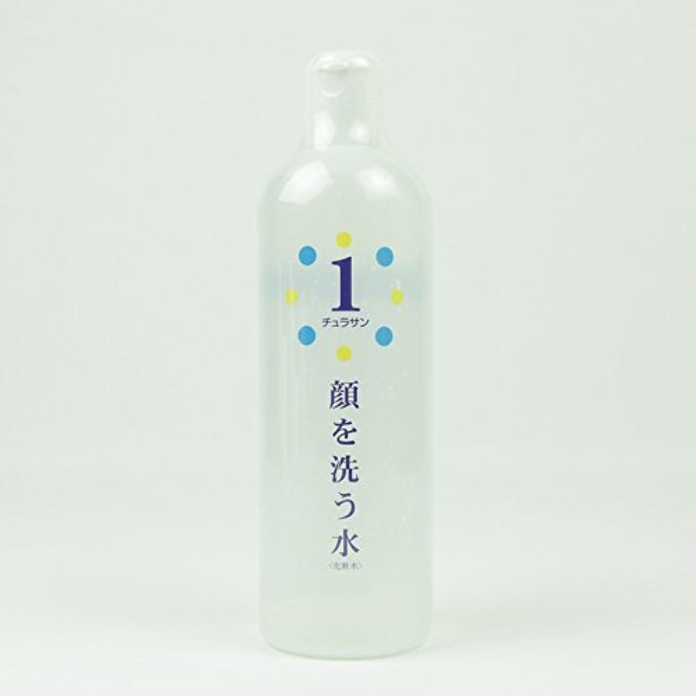 発音するプロフェッショナル敵チュラサン1 【顔を洗う水】 500ml
