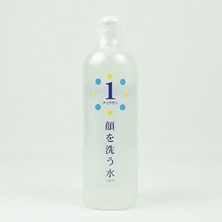 句読点天皇魅惑的なチュラサン1 【顔を洗う水】 500ml