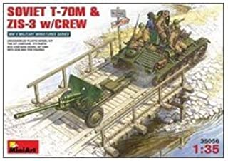 Soviet T-70M & ZiS-3 with crew MiniArt 35056