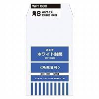 オキナ クラフト封筒 給料 P 100g/平方メートル 枠なし 角形8号 100枚入 WP1680 / 10セット