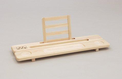 バステーブル(国産ひのきブックスタンド付)