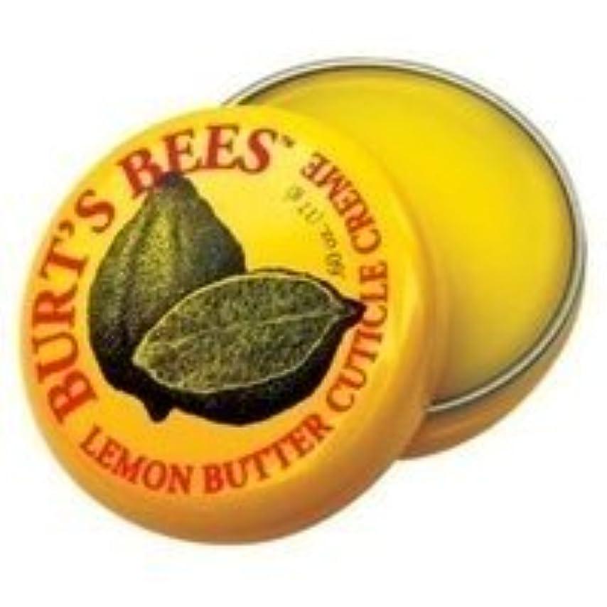 以前は玉ねぎ十分ではないバーツビー(バーツビーズ) レモンバターキューティクルクリーム 17g お得な3個セット