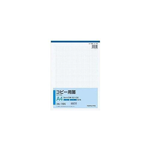 (まとめ買い) コクヨ コピー用箋 A4 方眼5mm 50枚 コヒ-15N 【×5】