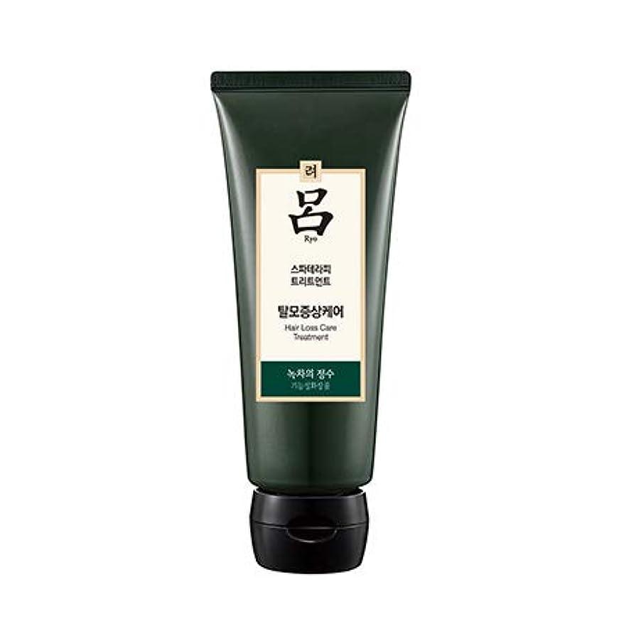 チャートあいまいな出演者[Ryo/呂]スパセラピートリートメントSpatherapy Hair Loss Care Treatment200ml健康髪の根本は、頭皮!緑茶のエネルギーを込めた頭皮専門ケアトリートメント(海外直送品)