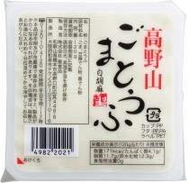 聖食品 高野山ごまとうふ・白120g  ×2
