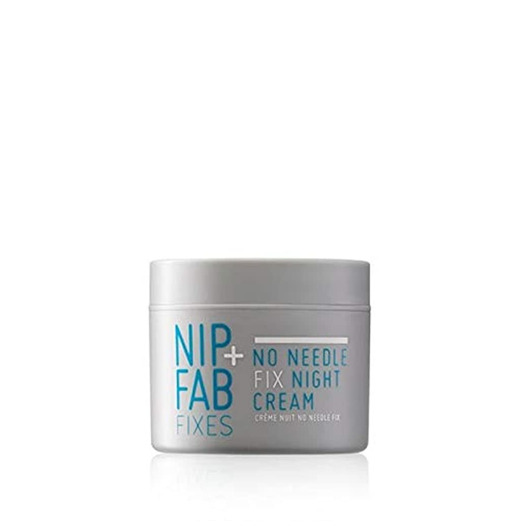 オープナートチの実の木こどもセンター[Nip & Fab ] 何針修正ナイトクリームをファブない+ニップ - Nip+Fab No Needle Fix Night Cream [並行輸入品]