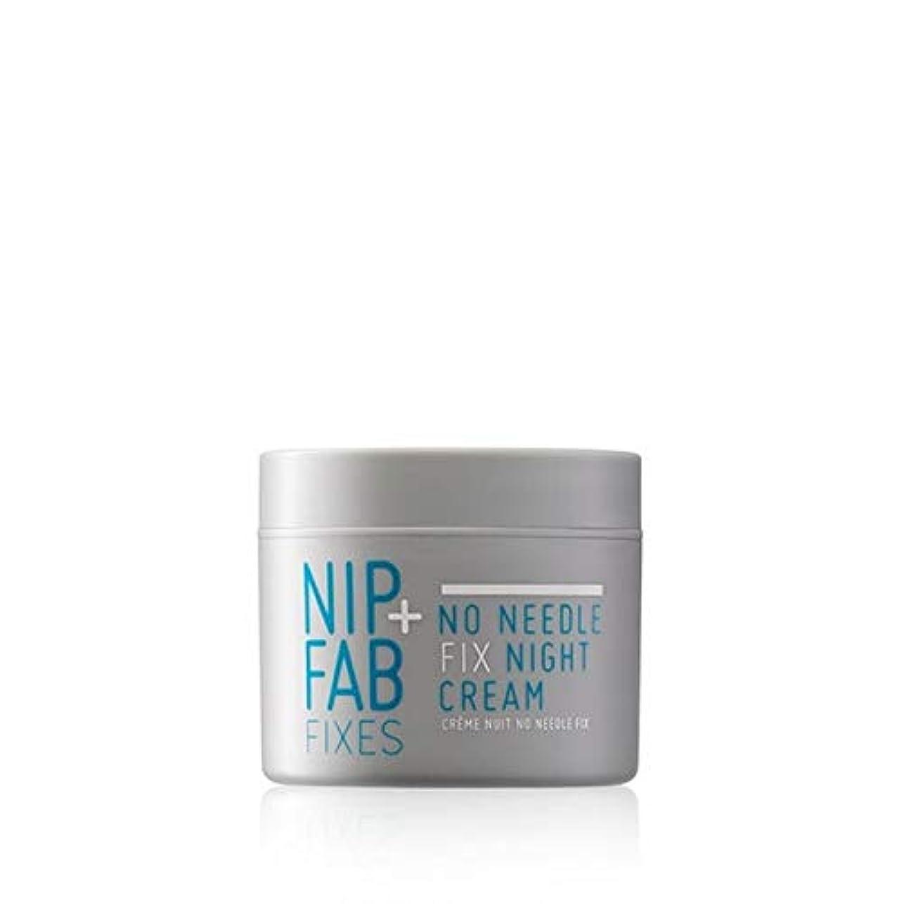 民間人マニアック杖[Nip & Fab ] 何針修正ナイトクリームをファブない+ニップ - Nip+Fab No Needle Fix Night Cream [並行輸入品]