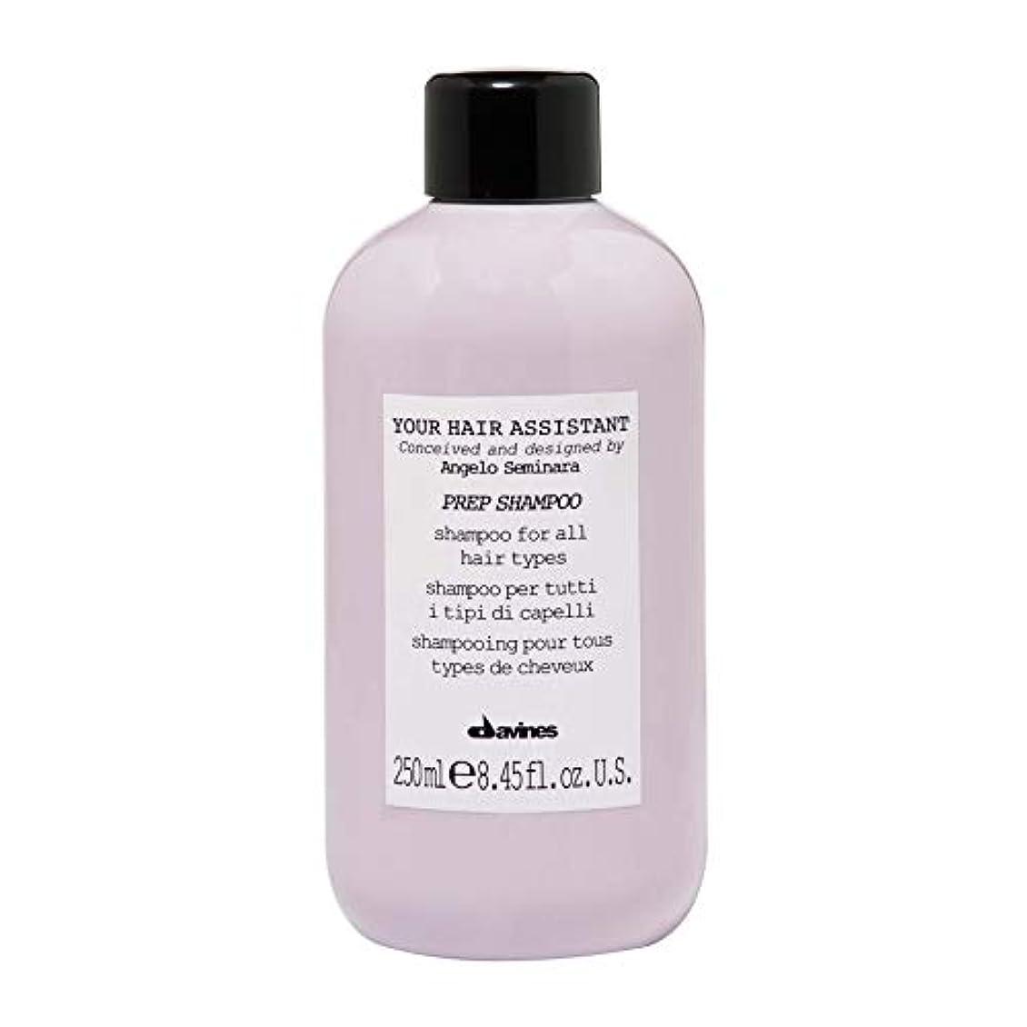 攻撃ウミウシレオナルドダ[Davines ] ダヴィネス準備シャンプー250Ml - Davines Prep Shampoo 250ml [並行輸入品]