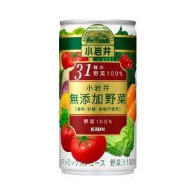 小岩井 無添加野菜 31種の野菜100% 190g×90本 缶