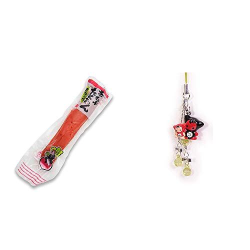 [2点セット] 赤かぶたくあん(220g) ・さるぼぼペアビーズストラップ 【緑】/縁結び・魔除け//