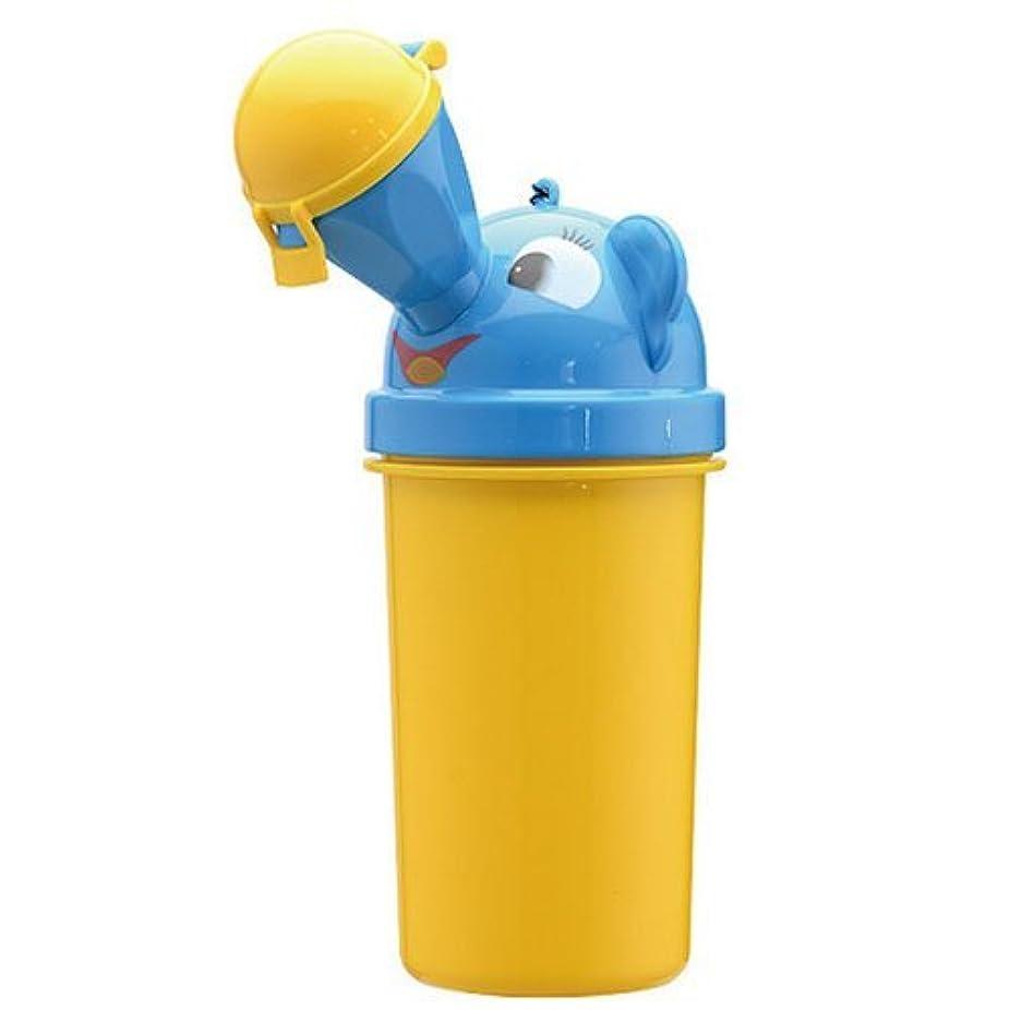 説明的平らにする二週間Portable Baby Child Potty Urinal Boy Toddler Potty Training for Camping Car Travel Girl Travel Potty Urinal Training Toilet (Yellow for boy) by Toobaobao