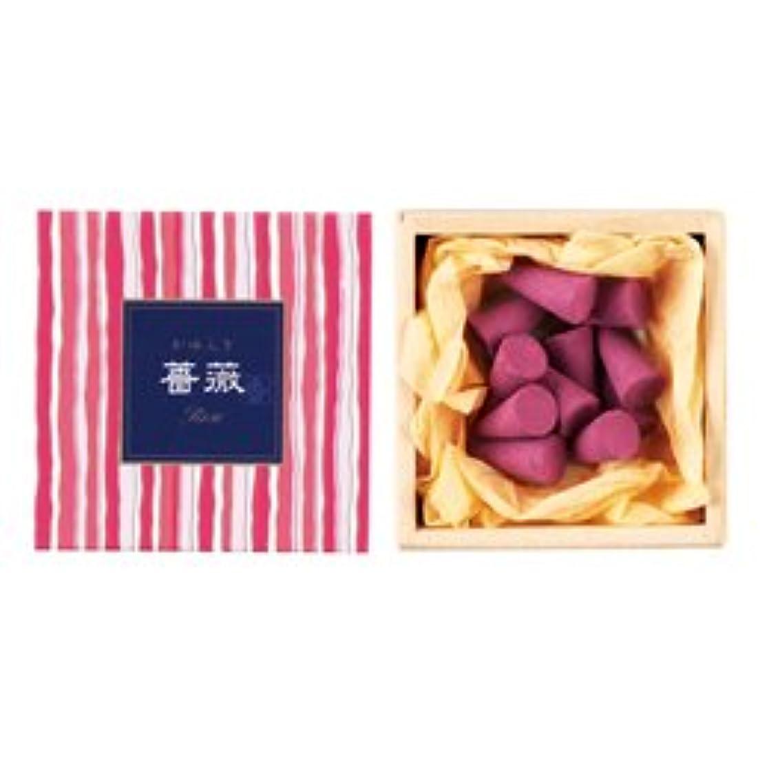 浮浪者故障永久かゆらぎ お香 薔薇 コーン 香立付 12個 【日本香堂】