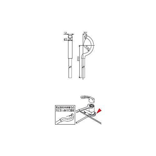 KVK PG26 台付1穴シングルカートリッジ取外工具 家庭日用品