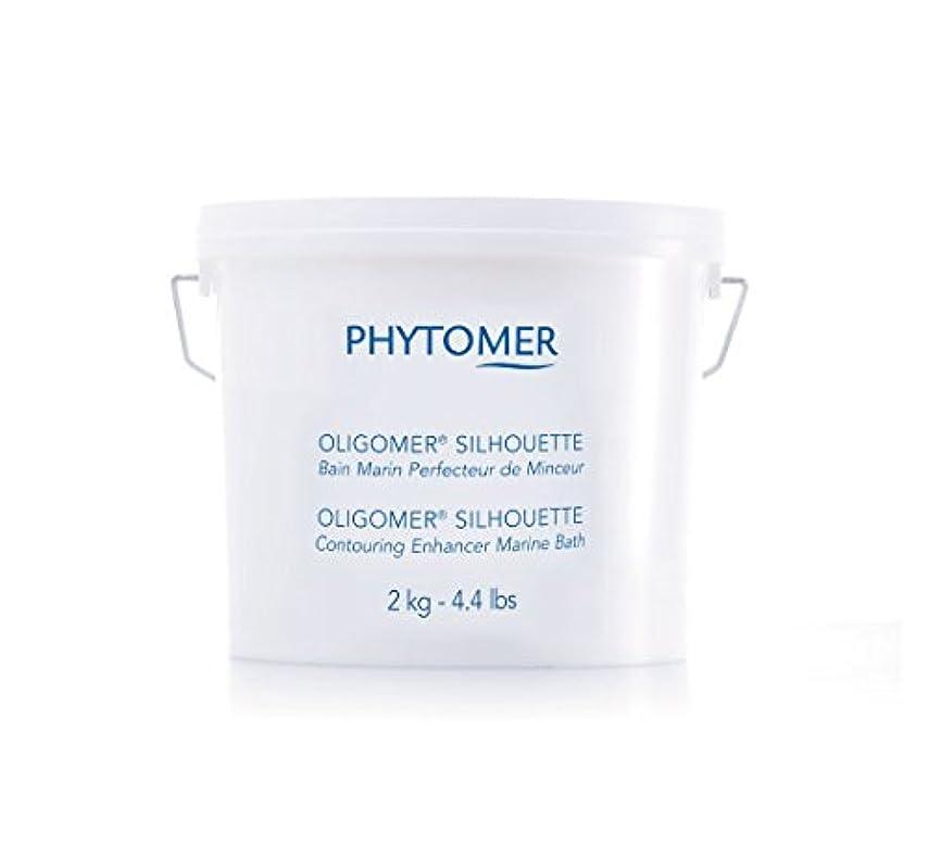永続ビタミン餌オリゴメール シルエット 2kg